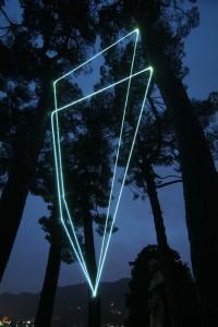 08 CARLO BERNARDINI, CODICE SPAZIALE 2009, Installazione ambientale in fibre ottiche, h da terra mt 10x4x9. Villa del Grumello, Como.